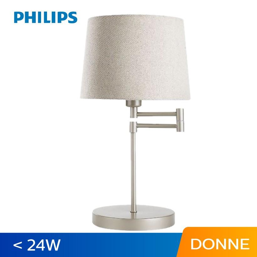 Đèn trang trí để bàn Philips Donne 36132 + Tặng 01 Bóng Đèn LED Philips Ecobright 5W