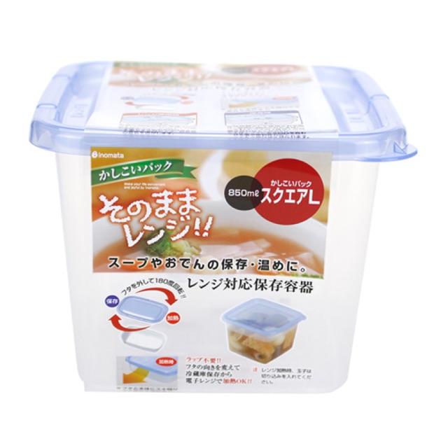 Hộp trữ thức ăn Inomata 850ML - Nhật Bản