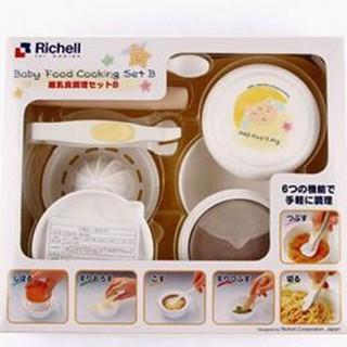 Bộ chế biến ăn dặm Richell xuất xứ Nhật Bản