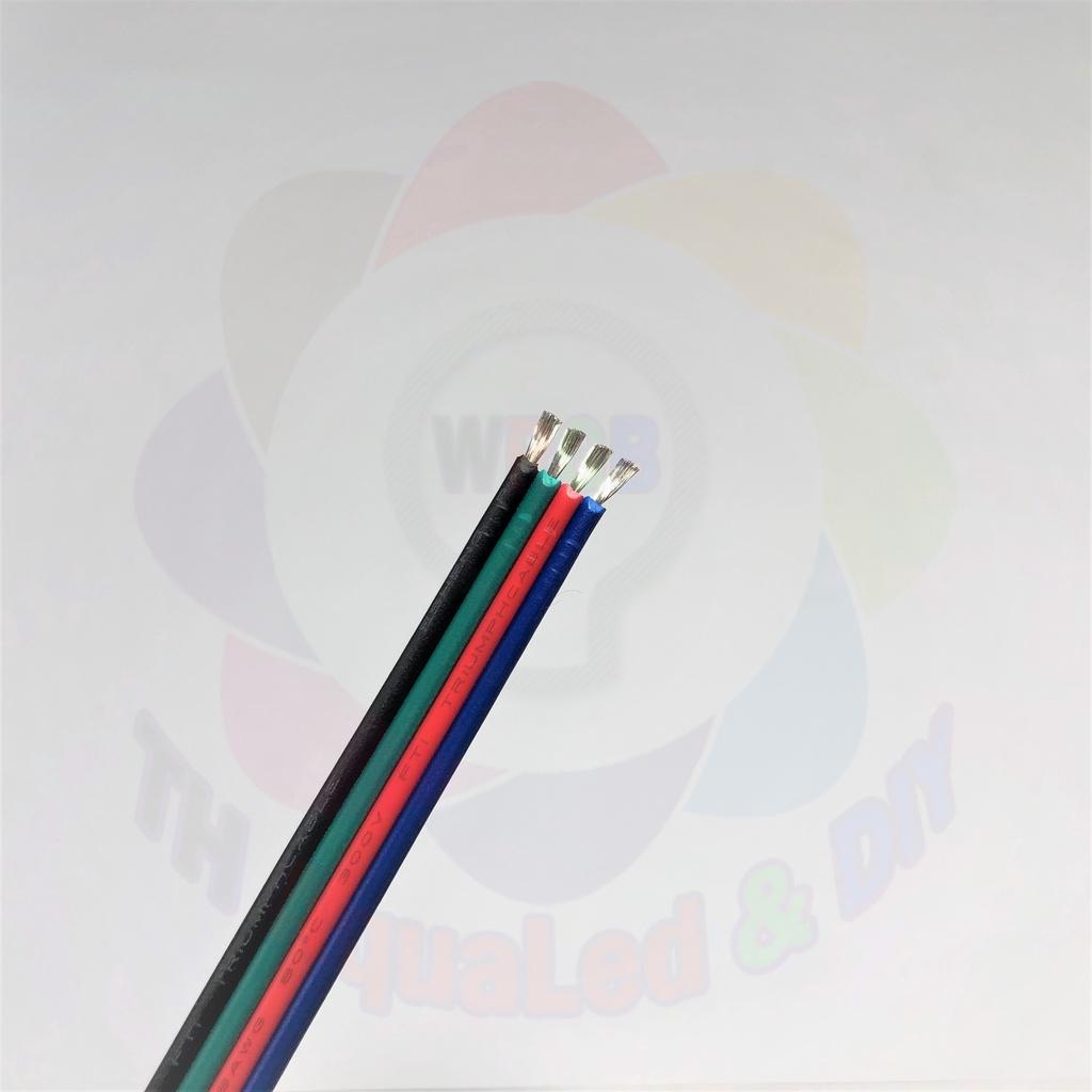 Dây điện 4 hàng 4pin nhiều kích thước, dây điện bẹ dùng cho 3 kênh RGB/4 kênh WRGB