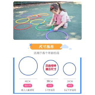 Trẻ mẫu giáo nhảy lò cò vòng tròn thiết bị đào tạo cảm giác đồ chơi ngoài trời thể thao nhà thể dục