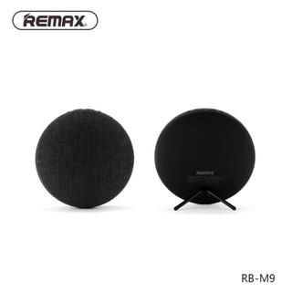 Loa bluetooth -Chuẩn hãng Remax RB-M9 -Âm thanh cực đỉnh