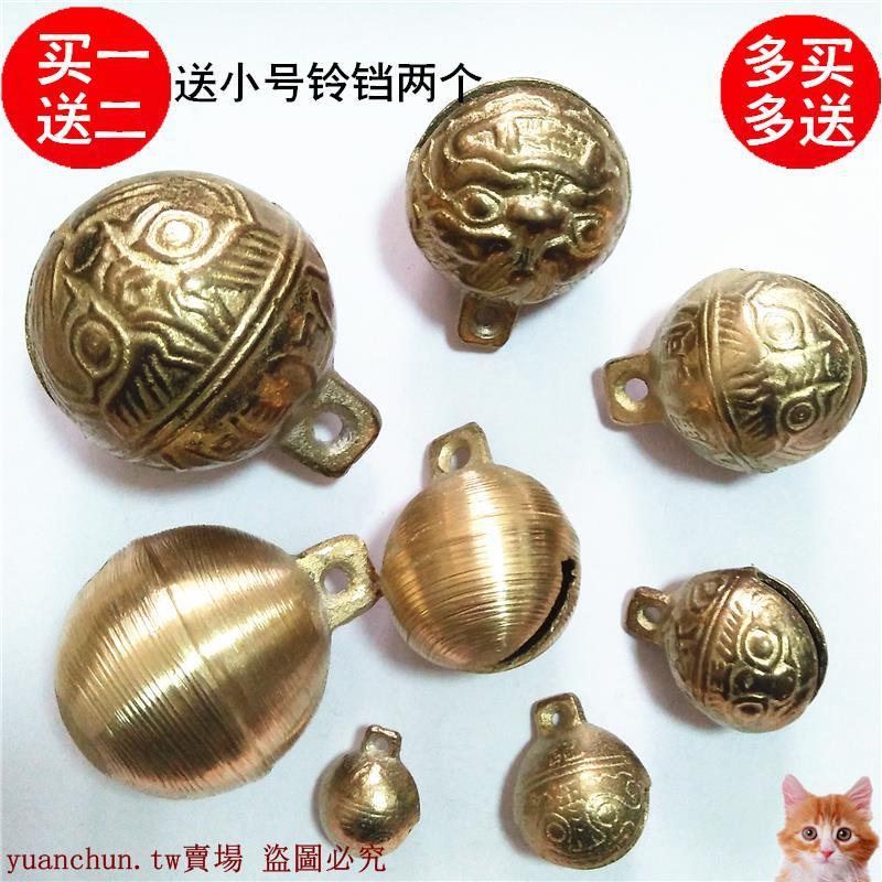 dây đeo cổ thú cưng đính chuông đáng yêu - 14336130 , 2480275986 , 322_2480275986 , 170300 , day-deo-co-thu-cung-dinh-chuong-dang-yeu-322_2480275986 , shopee.vn , dây đeo cổ thú cưng đính chuông đáng yêu