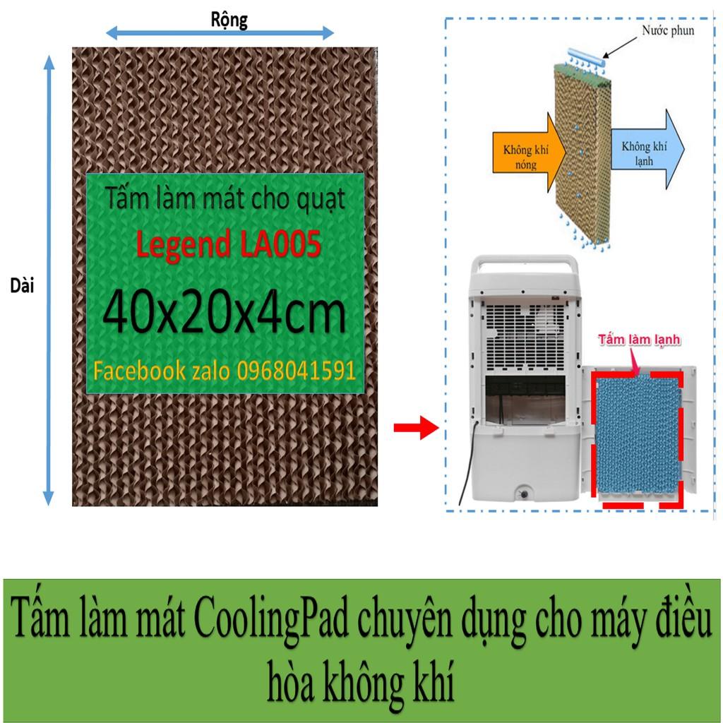 Tấm làm mát Cooling Pad  chuyên dụng cho quạt Legend LA005 40 x 20 x 4cm  (Nâu và XANH)