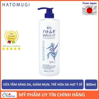 Sữa Tắm Sáng Da, Giảm mụn, Trẻ Hóa Da Reihaku Hatomugi Moisturizing & Washing The Body Soap 800ml