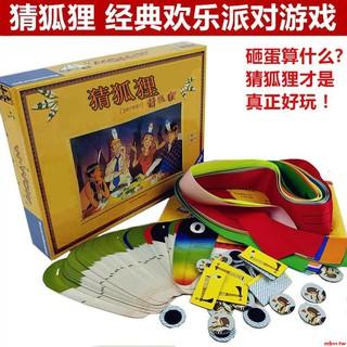 bộ đồ chơi board game hình chú cáo đáng yêu