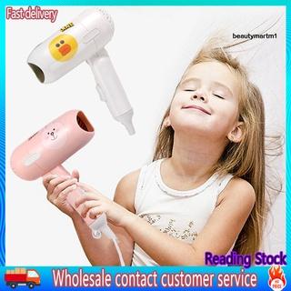 JYDQ_220V Cartoon Animal Folding Hair Dryer Portable Travel Dorm Home Electric Blower