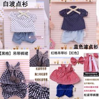 Các mẫu outfit cho doll 20cm