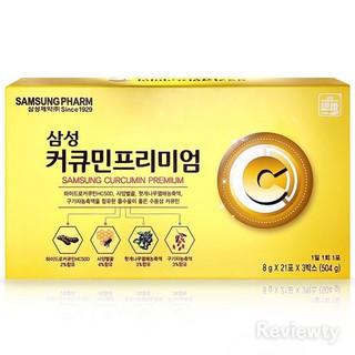 Viên Nghệ Nano Samsung Curcumin Premium thumbnail