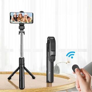 Gậy chụp selfie có bluetooth 3 chân đa năng, giá đỡ điện thoại livestream. Có điều khiển