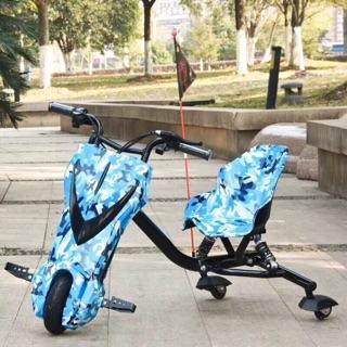 Xe điện 3 bánh trẻ em Drift Scooter 36V