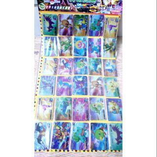 Bộ 90 thẻ bài pokemonVip bằng nhựa cứng