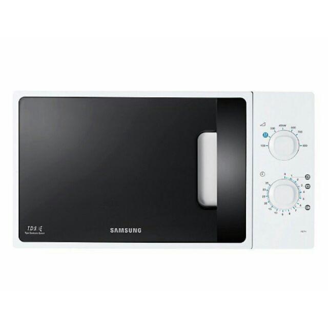 Lò vi sóng Samsung ME71A/SV 20 lít - 2398894 , 469620445 , 322_469620445 , 1390000 , Lo-vi-song-Samsung-ME71A-SV-20-lit-322_469620445 , shopee.vn , Lò vi sóng Samsung ME71A/SV 20 lít