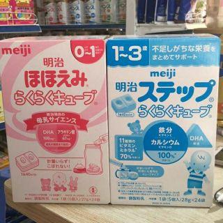 Meiji thanh số 0-1, 1-3 hộp giấy date 2021 thumbnail