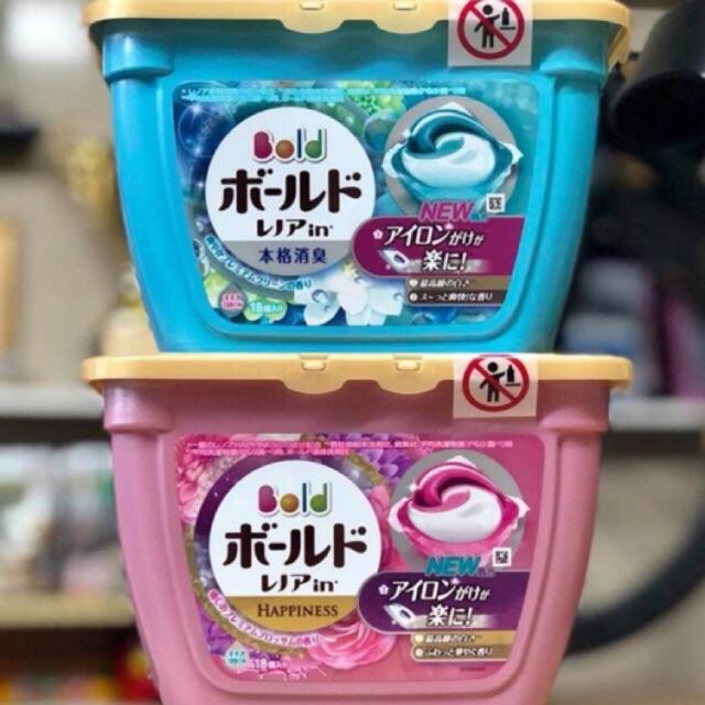 Viên giặt 3D gel ball của Nhật