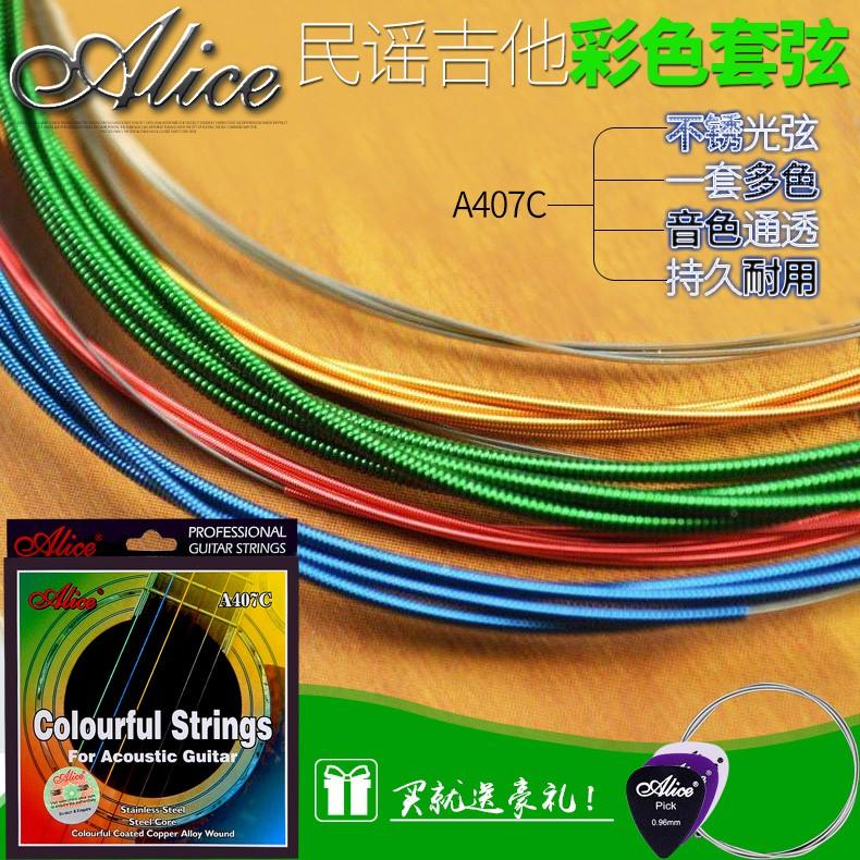 Bộ dây đàn Guitar Alice nhiều màu