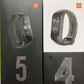 Vòng đeo tay đồng hồ thông minh Xiaomi Mi Band 4/5 - Chính Hãng - BH 12 Tháng [ Có Sẵn ]