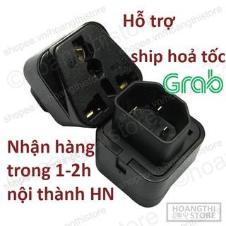 ✔ Đầu phích bộ ổ chuyển C13 IEC320-C14 UPS PDU sang ổ điện 2 hoặc 3 chấu. Chuyển bộ lưu điện UPS sang Ổ cắm điện