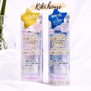 Kem lót chống nắng Canmake Mermaid Skin Gel UV SPF50 PA++++ - 40g thumbnail
