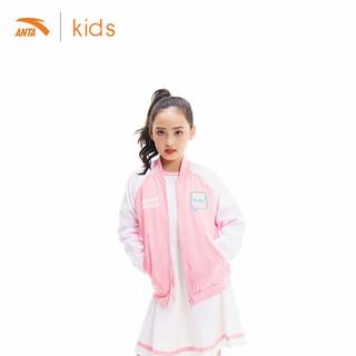 Áo khoác gió 2 mặt bé gái Anta Kids 362017615-1 thumbnail