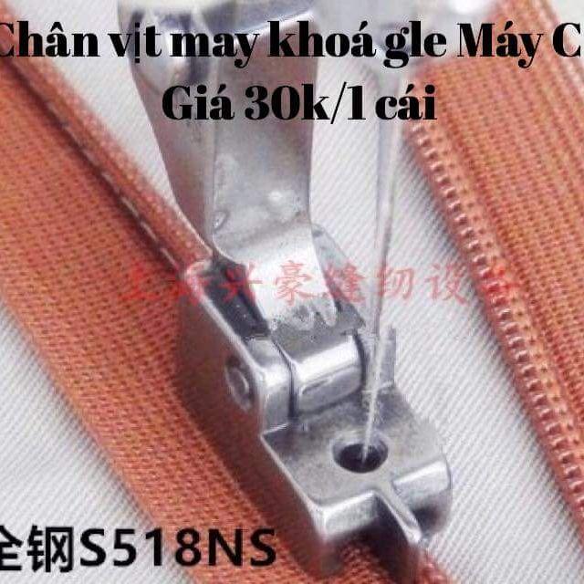 Chân vịt chuyên dùng tra khoá giọt lệ máy công nghiệp và bán công nghiệp - 3164979 , 1051031536 , 322_1051031536 , 30000 , Chan-vit-chuyen-dung-tra-khoa-giot-le-may-cong-nghiep-va-ban-cong-nghiep-322_1051031536 , shopee.vn , Chân vịt chuyên dùng tra khoá giọt lệ máy công nghiệp và bán công nghiệp