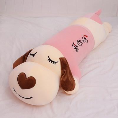 Gối ôm búp bê búp bê dễ thương Búp Bê Búp bê con chó ôm để xoa dịu con búp bê cô gái ngủ trên giường