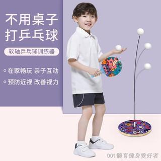 Dụng cụ tập bóng bàn độc đáo cho bé