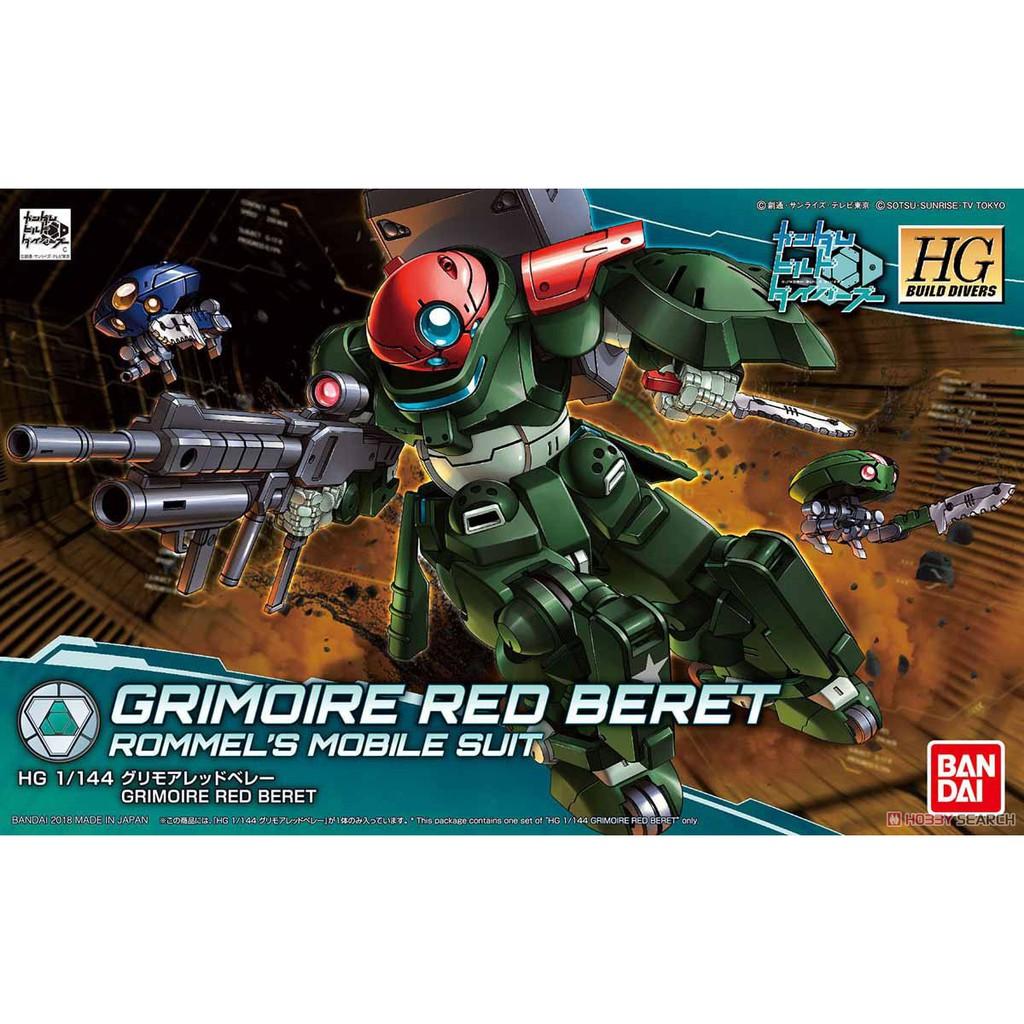 Mô hình lắp ráp Gundam HG Grimoire Red Beret