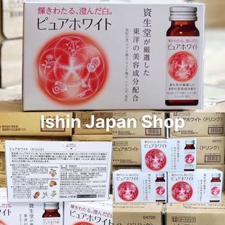 Nước uống tră ng da Pure White shiseido Nhật Bản thumbnail