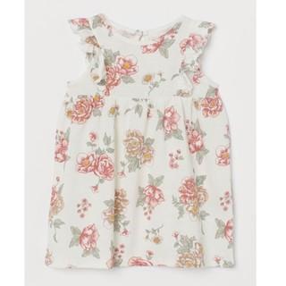 Váy cotton H&M chuẩn auth cho bé gái