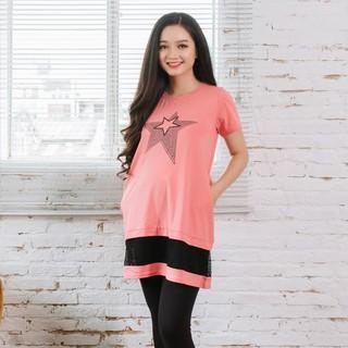 Áo lưới dáng dài in ngôi sao hồng Emum thumbnail