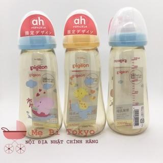 Bình sữa Pigeon 330ml nội địa Nhật chính hãng( bình nhựa)