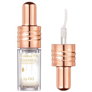 Tinh dầu dưỡng môi MACQUEEN New York Volume Fix Essential Lip Oil 3ml thumbnail
