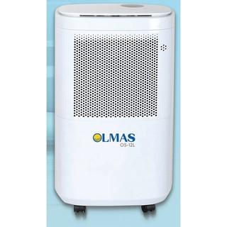Máy hút ẩm Olmas OS-12L (12 lít/ngày, 240W) Có lọc than hoạt tính