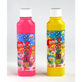Chai nước thổi bong bóng xà phòng Hàng Nhật