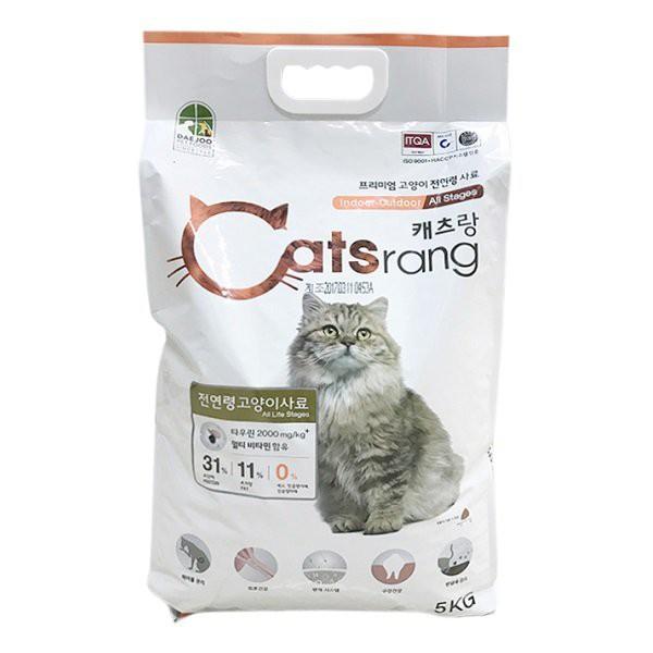 [Mã 1510FMCGSALE giảm 8% đơn 500K] Thức ăn hạt cho mèo Catsrang bao 5kg