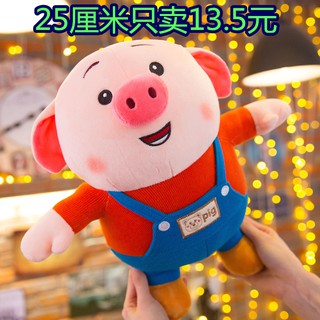 Plush toy pig fart doll girl doll doll big head pig cute pillow bed pillow sleep