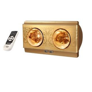 [Mã ELMALL300 giảm 7% đơn 500K] Đèn sưởi nhà tắm 2 bóng vàng Heizen HE2BR có điều khiển từ xa [HE-2BR]