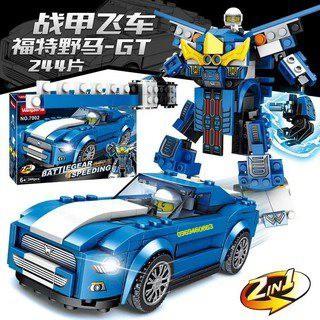 Lego Ninjago Xếp hình Siêu xe + Rô Bốt Màu Xanh Dương Siêu hót. Lego Đồ chơi ghép hình cho bé