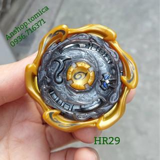 Con Quay Hasbro HR29, quay phải (Không Kèm Phóng Quay) thumbnail