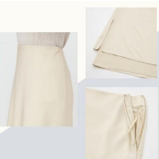 Chân váy uniqlo, Chân váy satin dáng xoè dài Uniqlo-Satin Narrow Flare Skirt Hàng Nhật