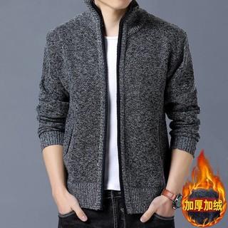 Áo Khoác Cardigan Lót Nhung Dày Dặn Thời Trang 2020 Cho Nam