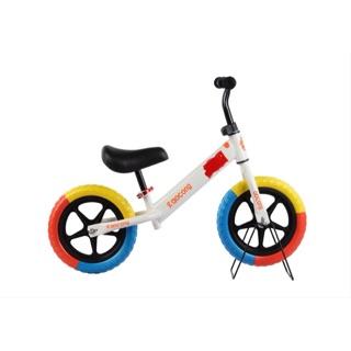 Đồ chơi trẻ em- Xe chòi chân 2 bánh, xe thăng bằng cho bé từ 1.5-5 tuổi, nhiều màu. Giá rẻ nhất Tp.HCM