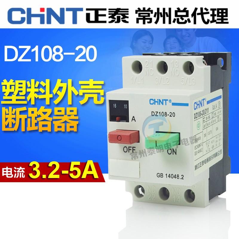 zeli 8 ขายร้อนราคาส่งขนาดใหญ่ไทย dz 108-20/211 กรณีพลาสติก