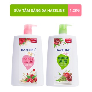 Sữa tắm dưỡng sáng da Hazeline 1.2kg chai thumbnail