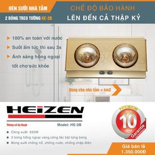 Đèn sưởi nhà tắm Heizen 2 bóng HE-2B (gold) - Bảo hành 10 năm