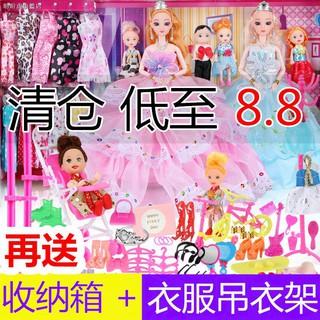 Bộ Đồ Chơi Cho Búp Bê Barbie