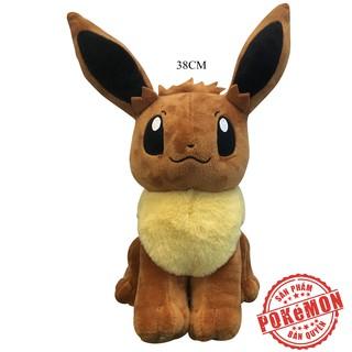 Thú bông Pokémon - Eevui (Eevee) 38cm