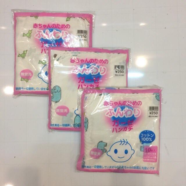 Set 10 khăn xô sữa nhật hoa văn
