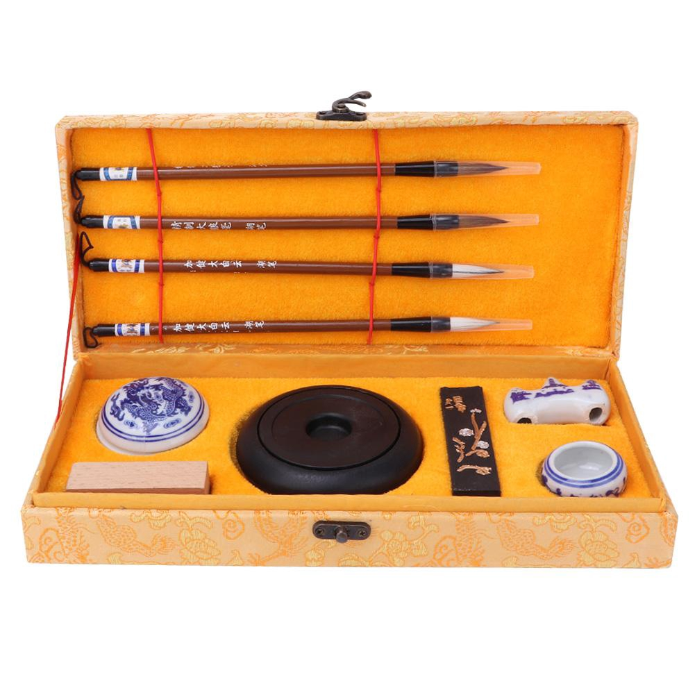 Traditional Calligraphy Set FourTreasures of the Study Brush